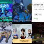 【月次報告】スキあらばGAME2021年1月の取り組み 最も面白かったタイトルは?