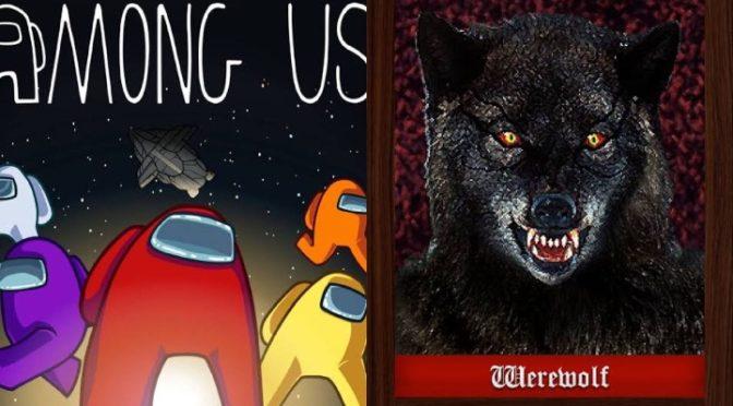 人狼とAmong Us どっちが面白い?違いは?