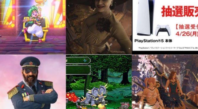 【月次報告】スキあらばGAME2021年4月の取り組み 最も面白かったタイトルは?
