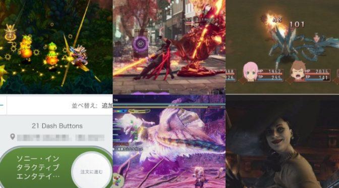 【月次報告】スキあらばGAME2021年5月の取り組み 最も面白かったタイトルは?