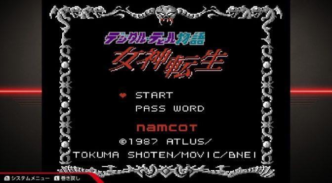 [画像あり]Switch版初代女神転生を遊んでみた感想。今でも楽しいか?