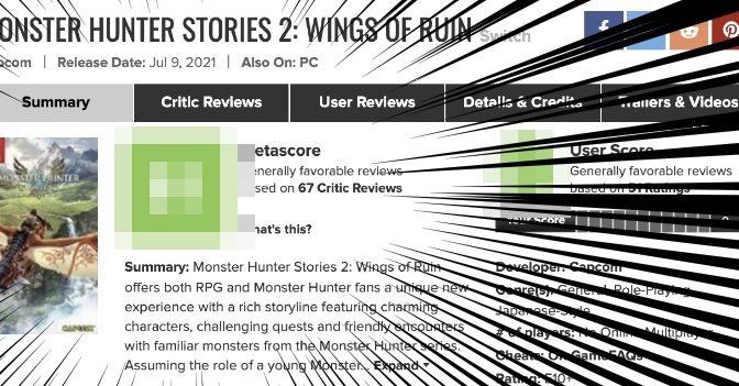 好評!「モンハンストーリーズ2」一方メタスコア、海外での評価は?