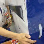 日曜の朝、ヨドバシ「黒カード」で店頭(新宿西口店)に並んでPS5を買いました。