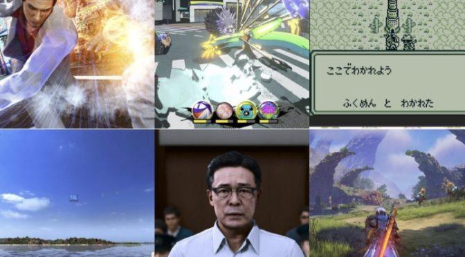 【月次報告】スキあらばGAME2021年8月の取り組み 最も面白かったタイトルは?