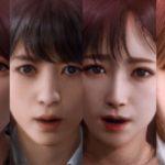 キムタク2「ロストジャッジメント」複数ガールフレンドと浮気をしてみた結果。